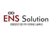 ENS Solution