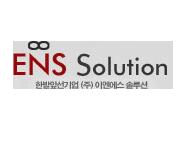 ENS Solution